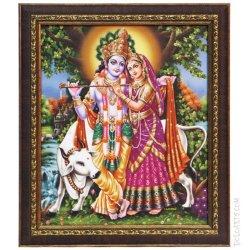 Sree Krishna Devotional Photo Frame